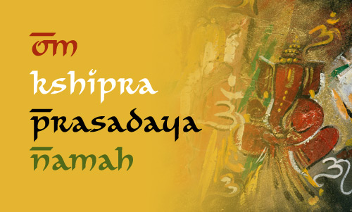 GaneshMantra