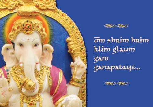 Ganesh.Mantra